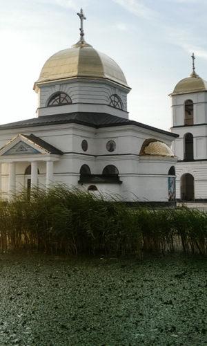 Місця для відпочинку в Київській області